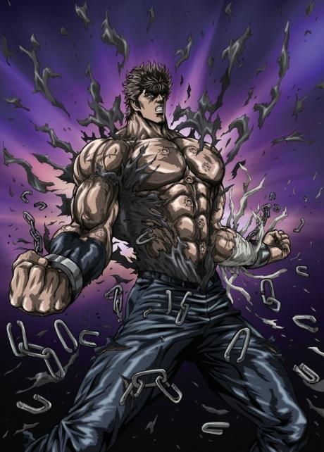 Kenshiro - Fist of the Northstar