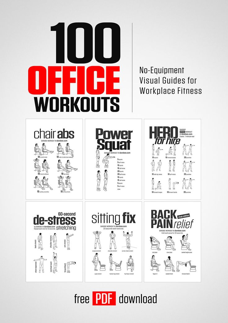 100 Office Workouts by DAREBEE   #darebee #office #fitness