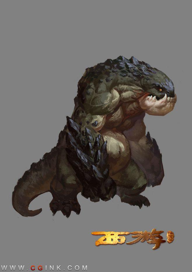 Great Lizardman