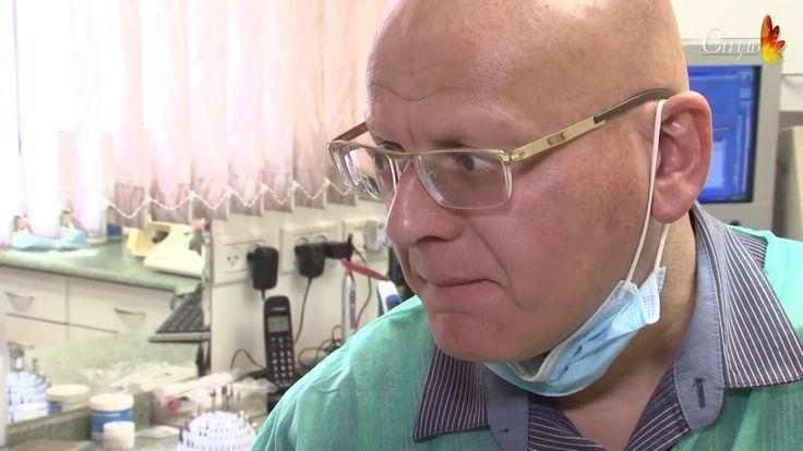Стоматолог в Петах Тикве Даниэль Каплан. Хирургия дёсен и полости рта.
