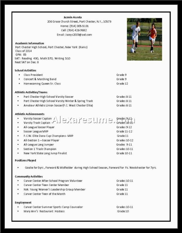 resume math coach skills teacher for soccer examples sample