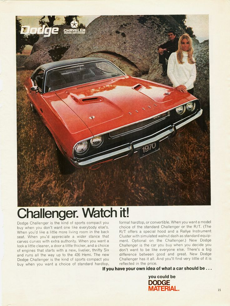 1970 Dodge Challenger I used to own a white convertible Challenger! One I should of kept!