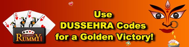 Indian Rummy - The game of Classical card games is accessible with great variants and offers at online.Enjoy rummy game 24×7,along with by playing free rummy games to win Cash. Grab Gold on this speical ocation by speical coupon codes DUSSEHRA30 & DUSSEHRA40 to get more cash benefits!   http://www.rummy24x7games.com