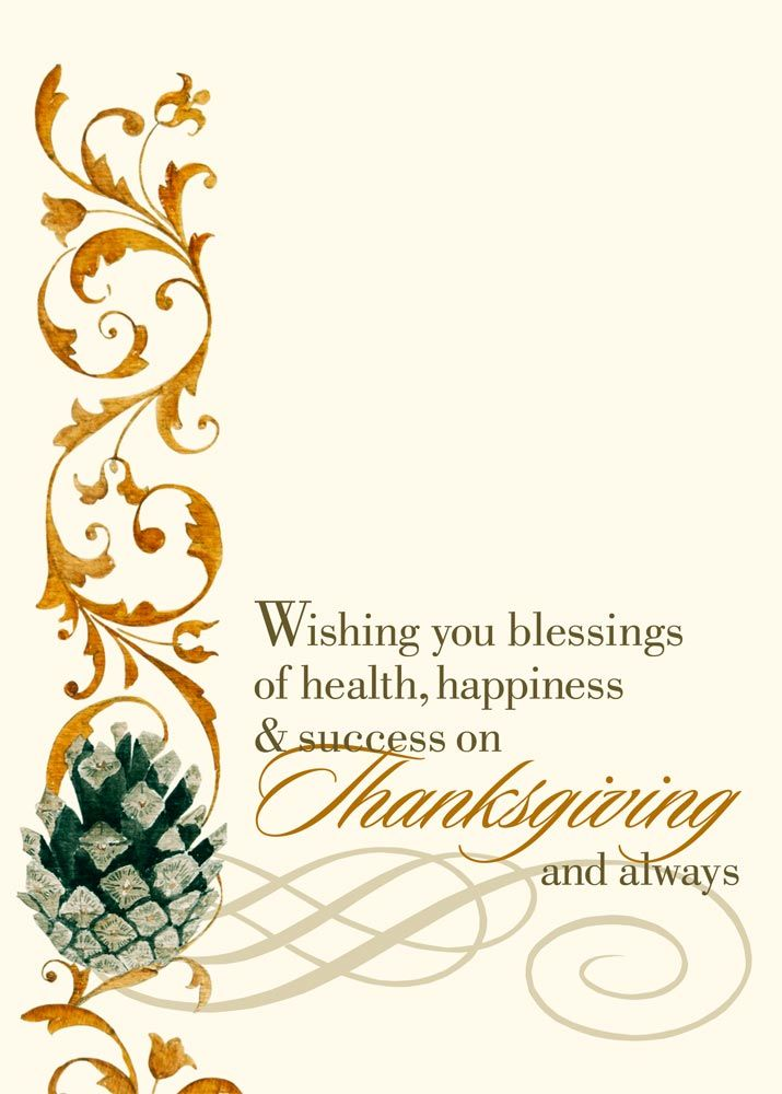 9 best card sayings thanksgiving images on pinterest thanksgiving cards 2014 happy thanksgiving greetings 2014 reheart Gallery