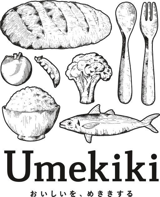 Umekiki - おいしいを、めききする