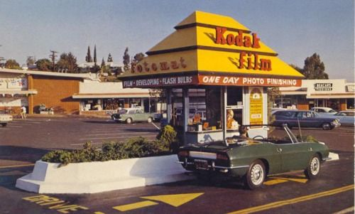Ahh…the days of drive-thru photo developing