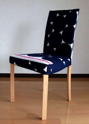 作り方は意外と簡単な椅子カバーを手作りしてみませんか?毎日食事のときに使うダイニングチェアは汚れやすいですよね。子どもがいれば汚れもなおさら……。部屋の模様替え、時間の経過でインテリアの好みも変わってきます。いつもの椅子を大変身させてみましょう!...