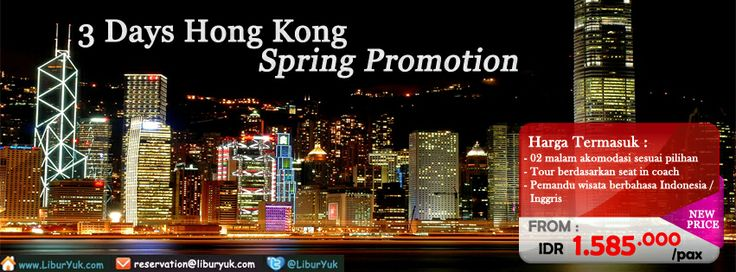 Nikmati liburan musim semi Anda dengan jalan-jalan keliling Hongkong.Kini kami sediakan paket 3Hari #Hongkong #Spring #Promotion.Ayo buruan booking sekarang juga sebelum kehabisan !  Dapatkan Spesial Paket tersebut dari #LiburYuk http://liburyuk.com/promotional-package/book/25513865/3D-HONGKONG-SPRING-PROMOTION #abbeytravel #jalan2 #holiday