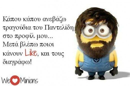 Like ... xaxaxaxa!!