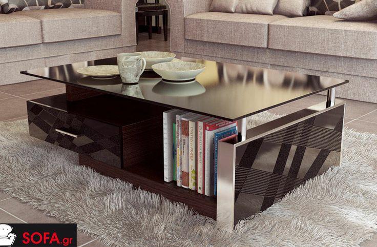 Τραπεζάκι Smart http://sofa.gr/trapezaki-saloniou-smart #coffeetable #τραπεζάκι  #decoraction