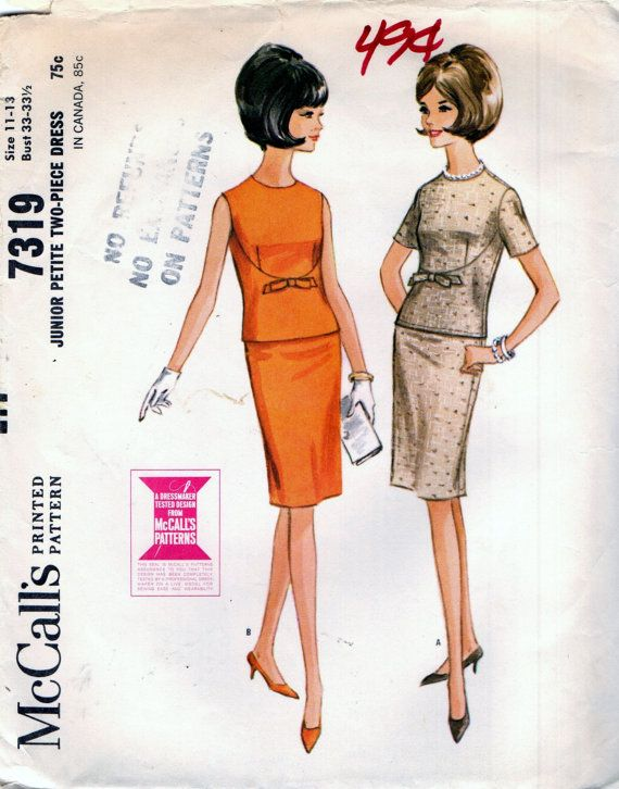 McCall's 7319 Junior Petite Two Piece Dress by PatternPeddler