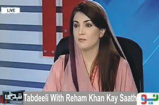 Politics And News: Reham Khan