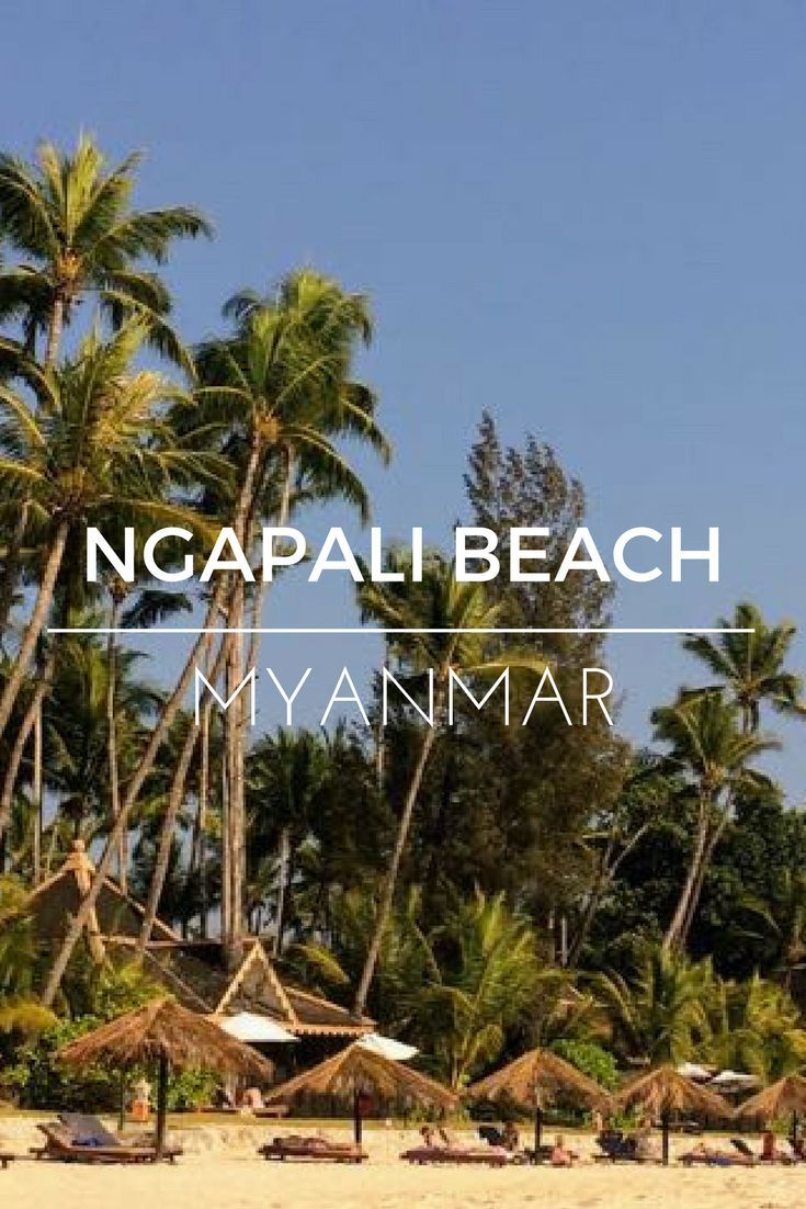 Guide to Ngapali Beach hotels ((luxury, mid-range and budget), restaurants, sights, information on the local area and a map of Ngapali beach in Myanmar