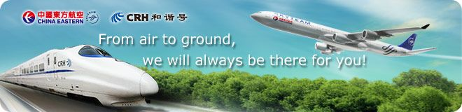 China Eastern Airlines| online buy ticket, discounted airfares, booking flight information