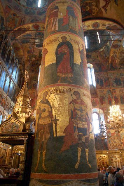 The Pillar More Orthodox church interiors: http://whispersofanimmortalist.blogspot.com/2015/04/church-interior-1.html