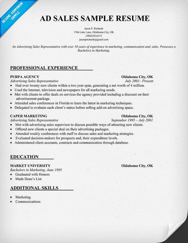 Advertising Representative Resume Sample | Ad Sales Resume