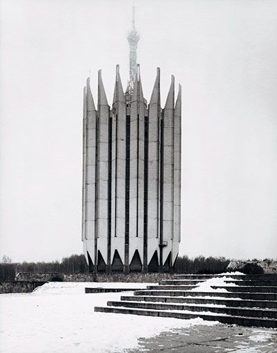 The Central Research and Design Institute for Robotics and Technical Cybernetics (St Petersburg, Russia, 1987)
