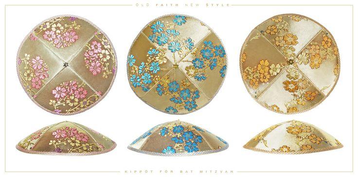 Jewish womens wedding / Bat Mitzvah handmade brocade kippot - yarmulkes. Exclusive judaica.