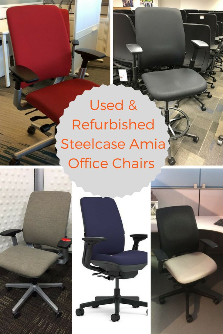 Used & Refurbished Steelcase Amia Office Chairs. These