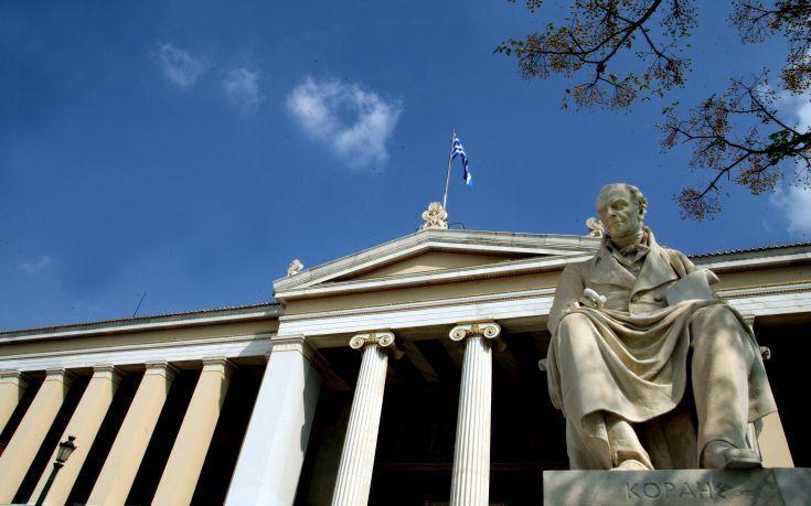 Έξι ελληνικά πανεπιστήμια στα καλύτερα του κόσμου   Έξι ελληνικά πανεπιστήμια περιλαμβάνονται στα καλύτερα του κόσμου σύμφωνα με την Παγκόσμια Αξιολόγηση Πανεπιστημίων (World University Rankings) του εκπαιδευτικού ένθετου Times Higher Education της βρετανικής εφημερίδας The Times για το 2016-2017. Κορυφαίο ανώτατο εκπαιδευτικό ίδρυμα είναι το Πανεπιστήμιο της Οξφόρδης ενώ από την Ελλάδα το Πανεπιστήμιο της Κρήτης βρίσκεται στις θέσεις 301-350 στις θέσεις 401-500 το Αριστοτέλειο Πανεπιστήμιο…