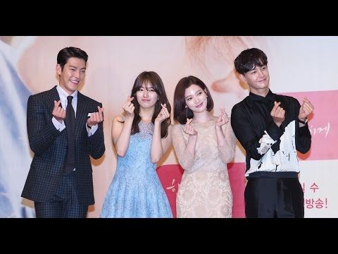 Kim Woo Bin And Suzy Miss A Photo Session at Press Conference Day Of 'Un...