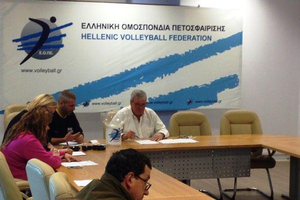 drapetsonavolley: Η κλήρωση του Κυπέλλου Ανδρών – Γυναικών (Β' φάση ...