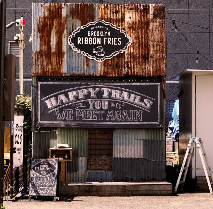 HAPPY TRAILS TO YOU UNTIL WE MEET AGAIN. BROOKLYN RIBBON FRIES @246common
