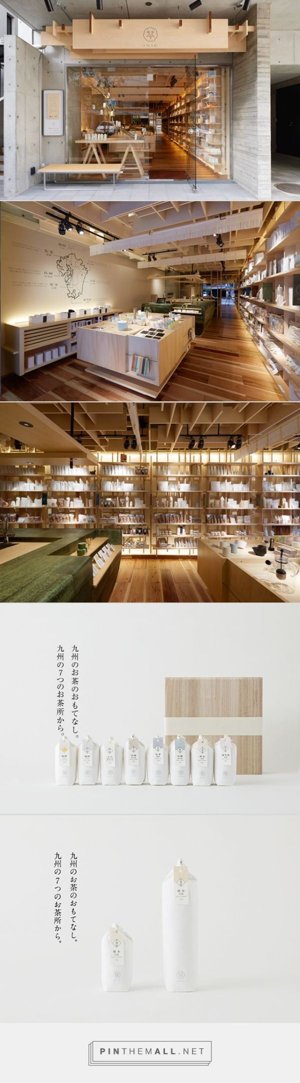 151E | a new tea destination in Fukuoka | Spoon & Tamago - created via http://pinthemall.net