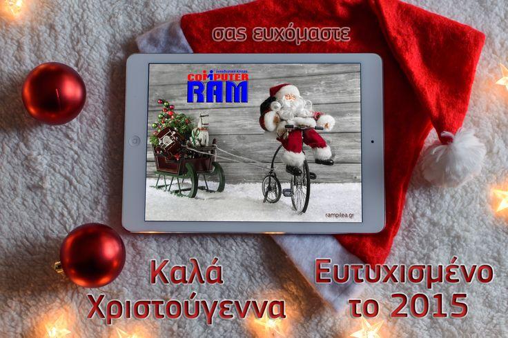 www.rampilea.gr