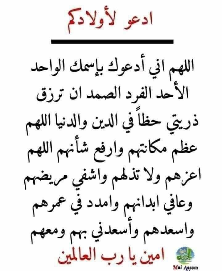 Pin By The Noble Quran On I Love Allah Quran Islam The Prophet Miracles Hadith Heaven Prophets Faith Prayer Dua حكم وعبر احاديث الله اسلام قرآن دعاء Islamic Phrases Arabic Typing Duaa