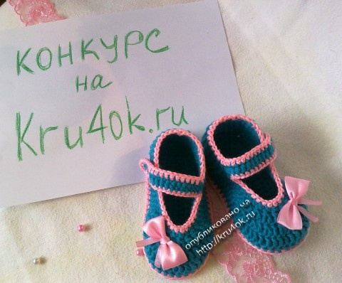 crocheted booties with free diagram.