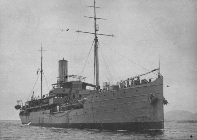 NHi Vital de Oliveira - Navios brasileiros afundados na Segunda Guerra Mundial – Wikipédia, a enciclopédia livre