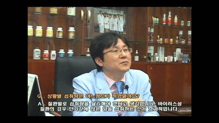 9인의 의사가 말하는 글리코영양소 - 서재걸원장