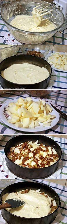 Как приготовить обалденный яблочный пирог домашний - рецепт, ингридиенты и фотографии