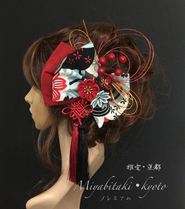 【4点セット】和風・リボン・つまみの髪飾り・成人式・卒業式・結婚式・パーディー・和婚