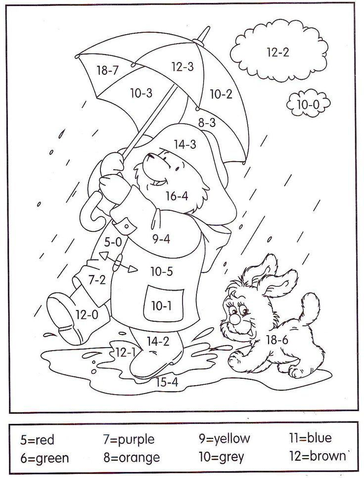 Subtraction Worksheets Color By Number
