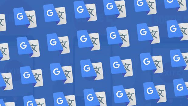 Google speeds up a difficult machine translation technology, allowing it to tackle even the notoriously hard Chinese-to-English task.