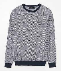 Blusa de Frio Masculina: Blusão e Suéter - Lojas Renner