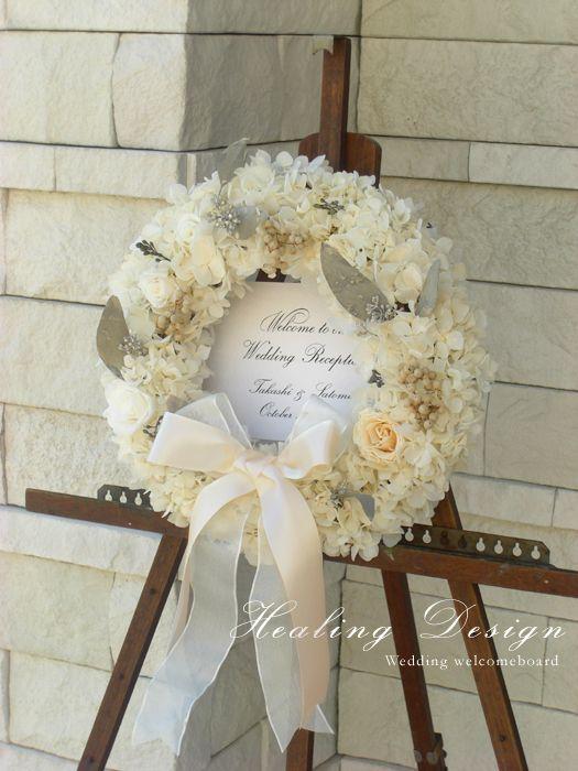 ウェディング結婚式ウェルカムボードリース/ホワイトアジサイ