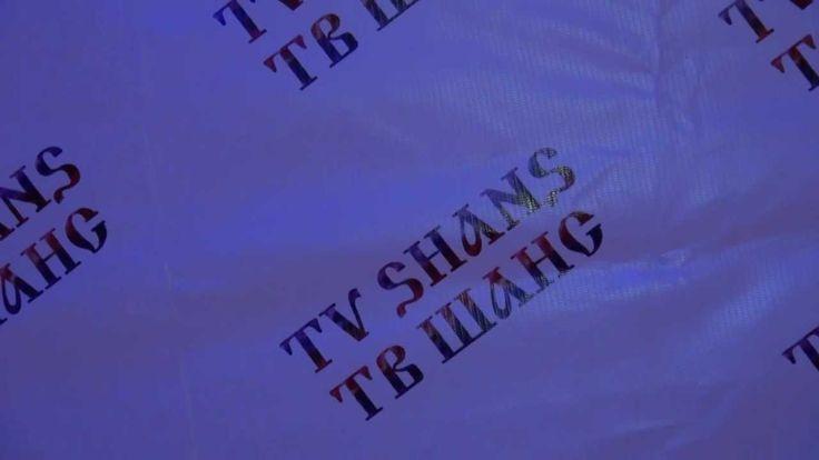 """21-ая PR-вечеринка TV Shans. Москва. """"РК Калипсо XXI век"""" - 22 марта 2015"""