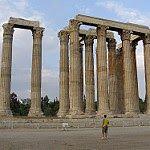 Διαβάστε την ανακοίνωση του φορέα της Ελληνικής Εθνικής θρησκείας για την νέα πρόκληση. Μετά τη λειτουργία στον Άρειο πάγο βεβήλωσαν και τις στήλες του Ολυμπίου Διός, έκαναν ¨θεία¨λειτουργία εντός του αρχαιολογικού χώρου.  http://iliastpromitheas.blogspot.gr/2017/07/blog-post_17.html