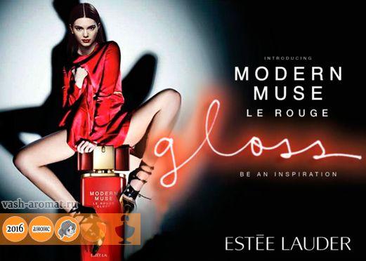 Женщинам распробовавшим секс. Скоро. Modern Muse Le Rouge Gloss от Estee Lauder - 3 Июня 2016 - ВА-Проекты: парфюмерия и игрушки! #ParfumInRussia #КенделлДженнер