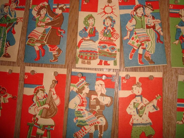 Флажки Дружба народов. Советское детство - http://samoe-vazhnoe.blogspot.ru/