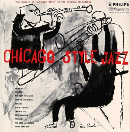 Ben Shahn 1955 Chicago Style Jazz [Philips 7061] #albumcover #illustration