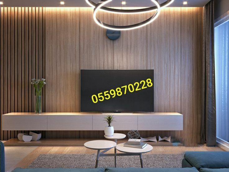 ديكورات خشبية In 2021 Living Room Design Inspiration Living Room Tv Wall Luxury Living Room