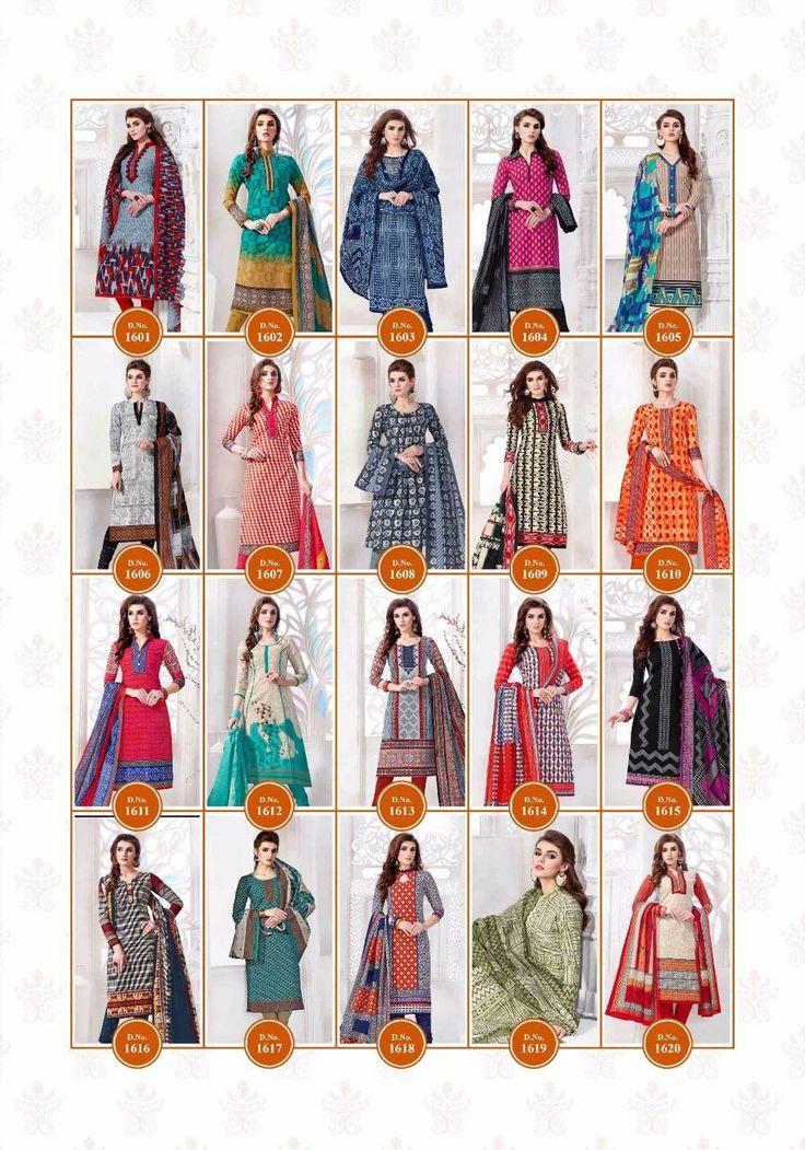 Buy MFC Shagun Vol-16 Online at Best price in India