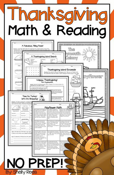 Thanksgiving Reading activities and Thanksgiving Math activities are fun for kids in 3rd, 4th, and 5th grade with this creative set of printable worksheets. Perfect for math centers and reading ideas in the elementary classroom! Includes Thanksgiving coloring sheets and pages, word search, and fun word scramble, too!