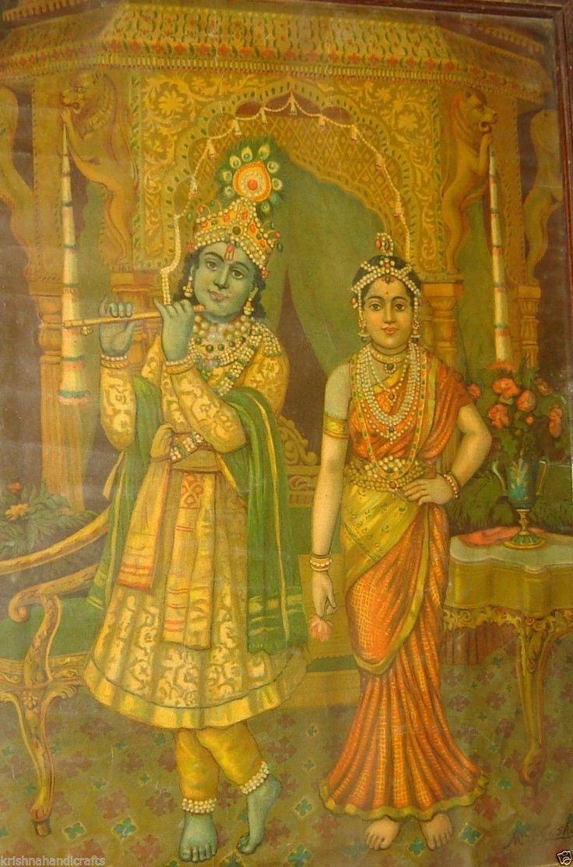 Vintage Old Litho Prints of Lord Krishna Radha with Original Wooden Frame | eBay