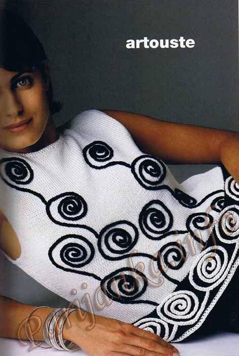 Топ Artouste (ж) Anny Blatt Timeless Classic №3831