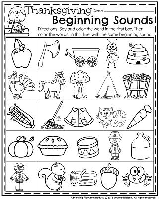 November Kindergarten Worksheets - Thanksgiving beginning sounds.